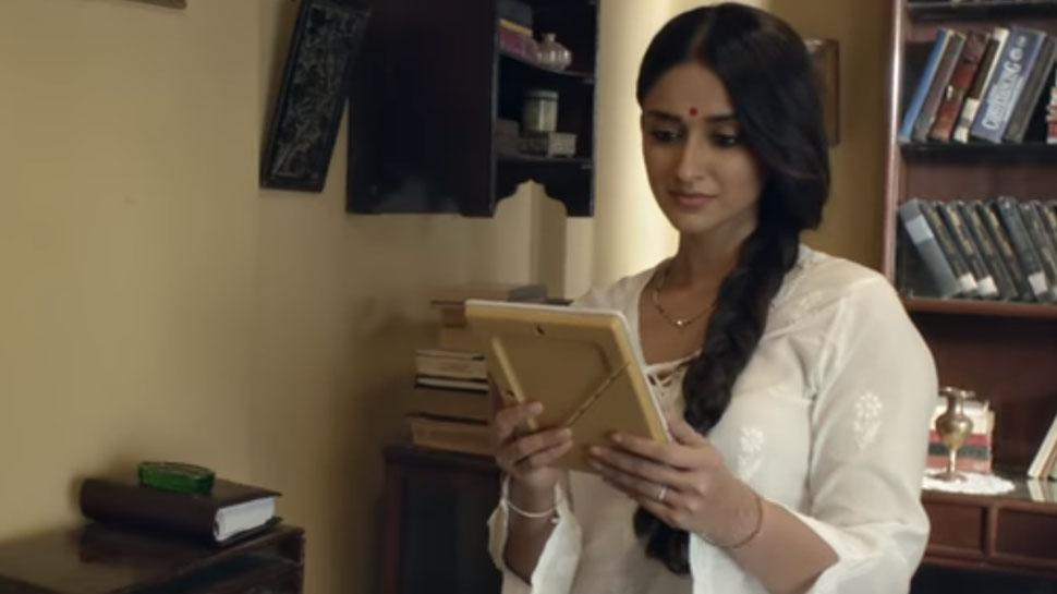 रिलीज हुआ 'रेड' का पहला गाना: देखिए अजय-इलियाना की लव केमिस्ट्री