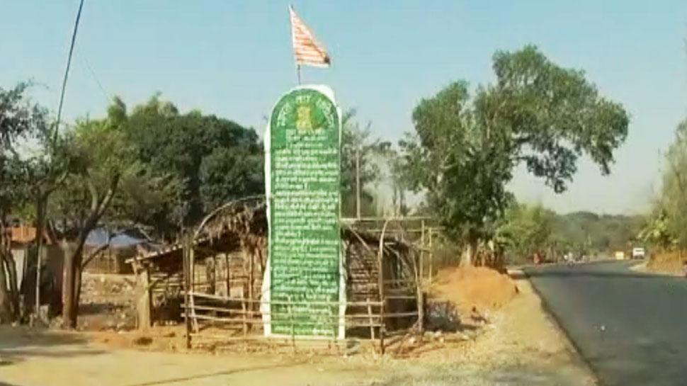 VIDEO: जमीन पर गड़े ये पत्थर संविधान को दे रहे चुनौती, आधार को बता रहे आदिवासी विरोधी