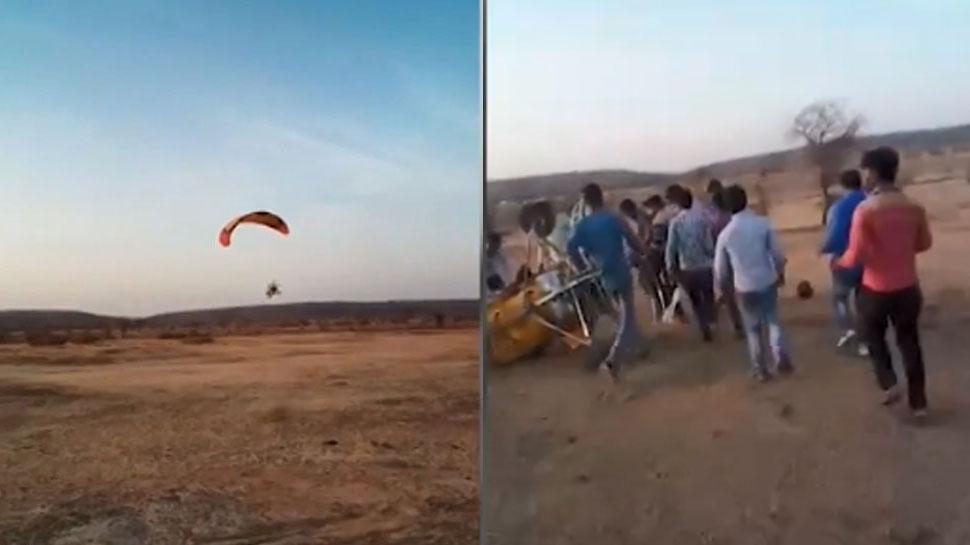 VIDEO: MP में पैराग्लाइडिंग के दौरान हादसा, 50 फीट ऊंचाई से गिरा पैराशूट, युवती घायल