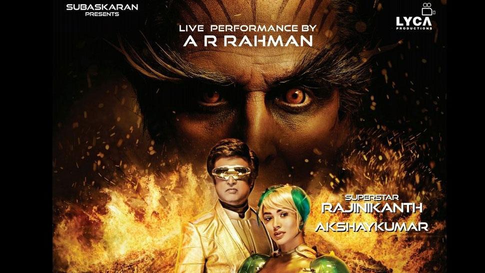 रजनीकांत, अक्षय कुमार की '2.0' का टीजर हुआ लीक, सोशल मीडिया पर वायरल हुआ Video