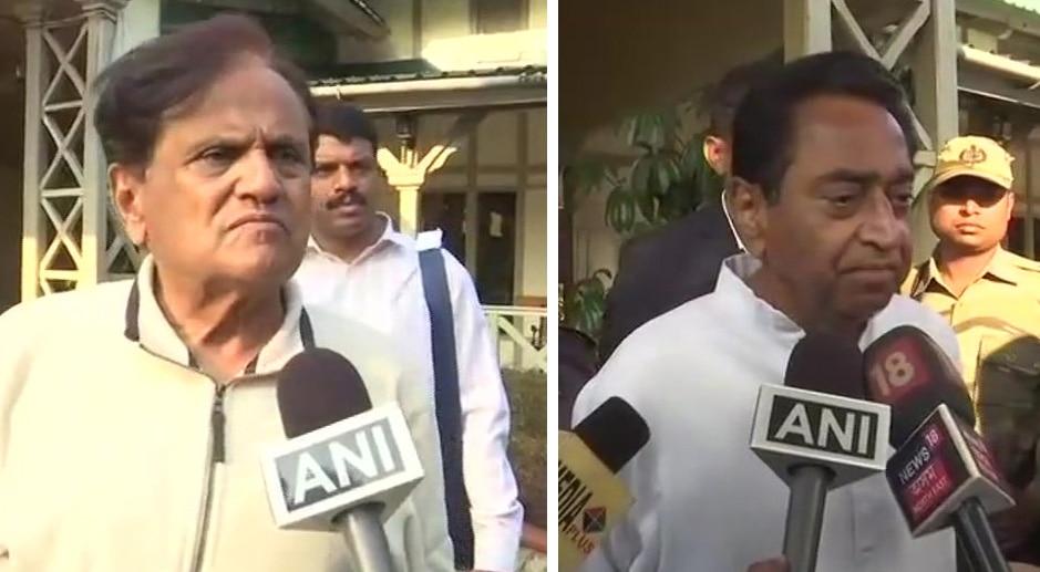 मेघालय में कांग्रेस की उम्मीदों को झटका, गोवा की तरह 'जीतकर' हार गई पार्टी