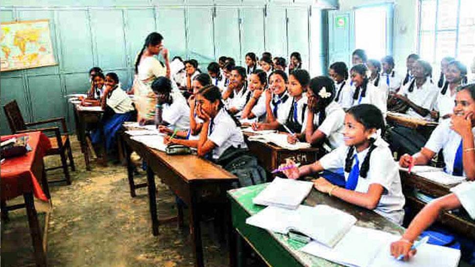 खुशखबरी...यूपी में होगी सरकारी टीचर्स की भर्ती, 15 से कर सकते हैं आवेदन