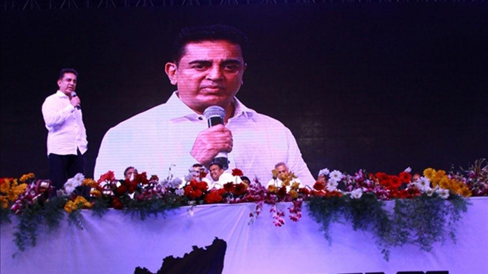 तमिलनाडु में अगली सरकार बनाने की करेंगे कोशिश : कमल हासन
