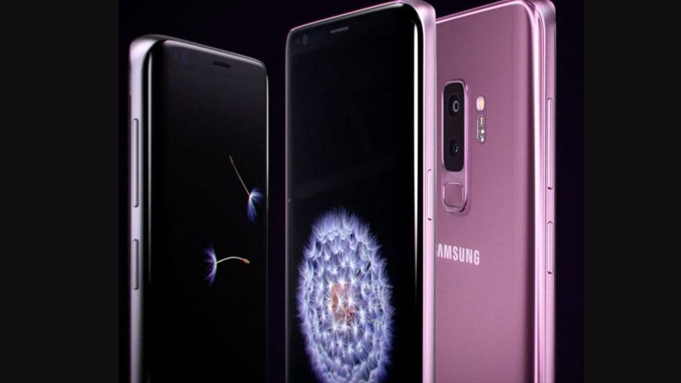 iPhone को टक्कर देने मार्केट में Samsung का यह फोन, फीचर्स में आगे पर कीमत है कम