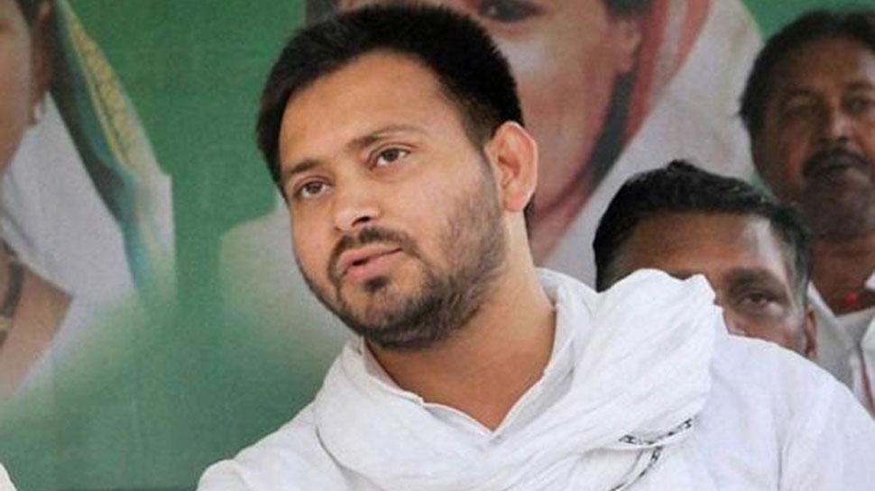 Bihar by-poll result LIVE: जहानाबाद विधानसभा सीट से आरजेडी उम्मीदवार कृष्ण मोहन ने दर्ज की जीत