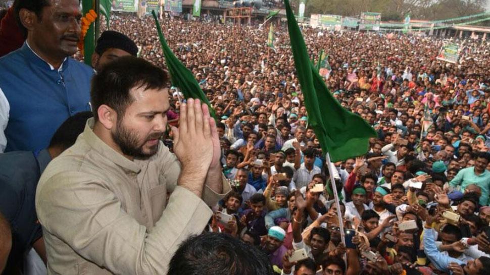 बिहार उपचुनाव : RJD की जीत के बाद तेजस्वी बने जीत के हीरो