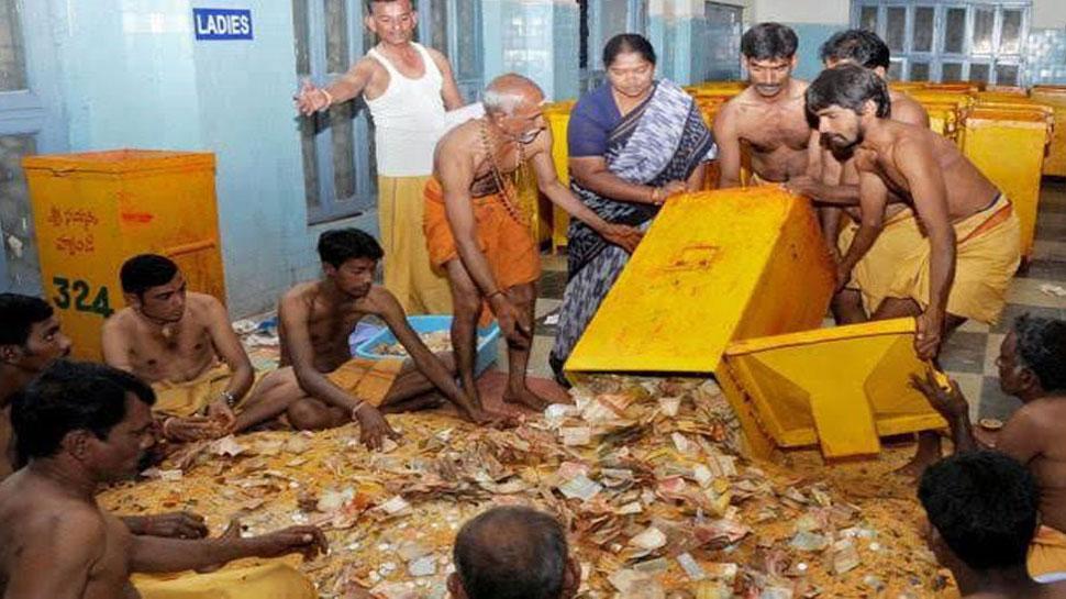 देश के प्रसिद्ध मंदिर के पास अभी भी हैं 25 करोड़ के पुराने नोट, RBI से लगाई गुहार