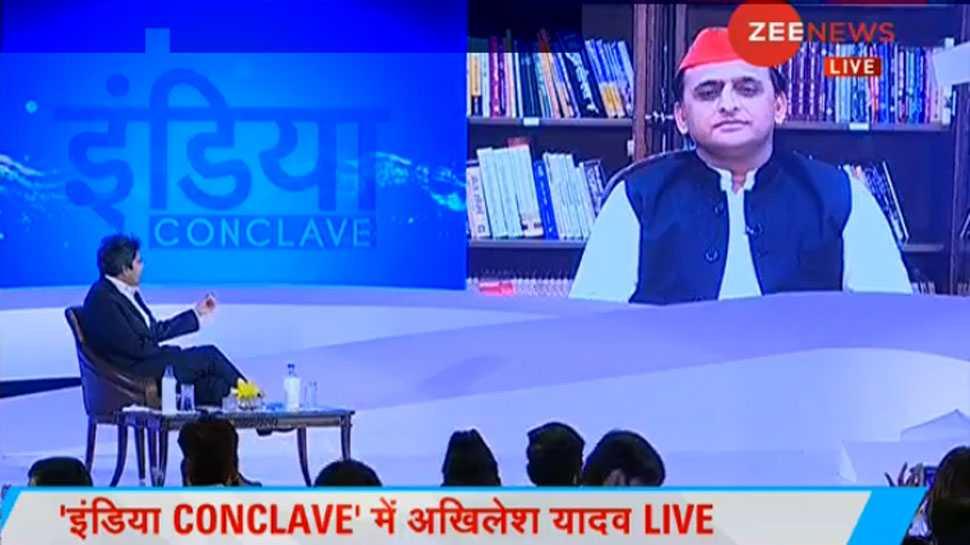 #ZeeIndiaConclave- गोरखपुर-फूलपुर सीटों पर जीत में हमारा कोई योगदान नहीं: अखिलेश यादव