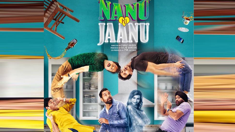Nanu ki Jaanu: भूत की शिकायत लेकर पुलिस के पास पहुंचे अभय देओल और फिर..., देखें VIdeo