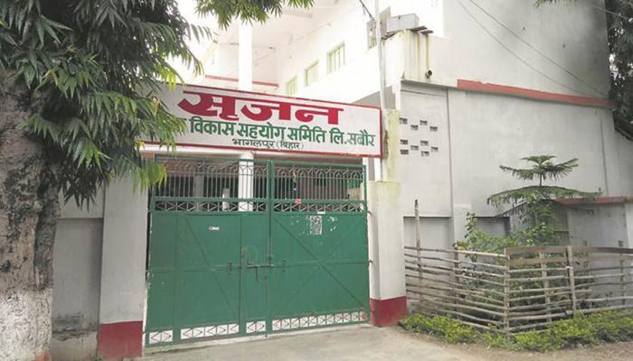 सृजन घोटाला : पटना सिविल कोर्ट में आज होगी सभी आरोपियों की पेशी