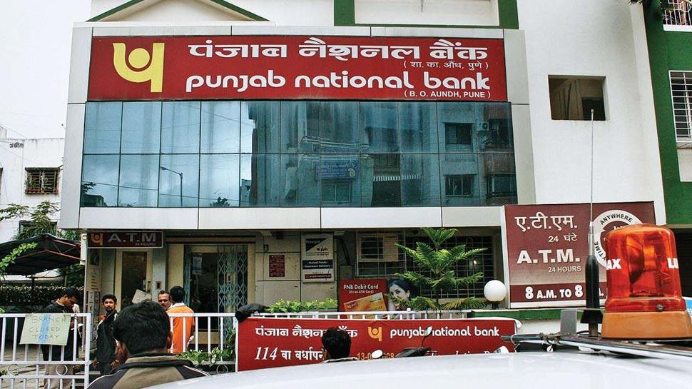 डिफॉल्टर घोषित हो सकता है PNB बैंक, 31 मार्च तक हो सकता है फैसला, पहली बार होगा ऐसा