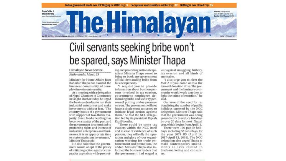 Civil servants seeking bribe won't be spared, says Minister Thapa