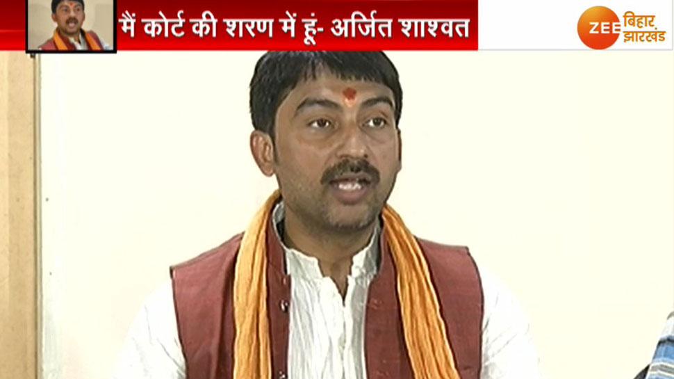 भागलपुर हिंसा : अश्विनी चौबे के बेटे अर्जित की अग्रिम जमानत अर्जी पर सुनवाई आज