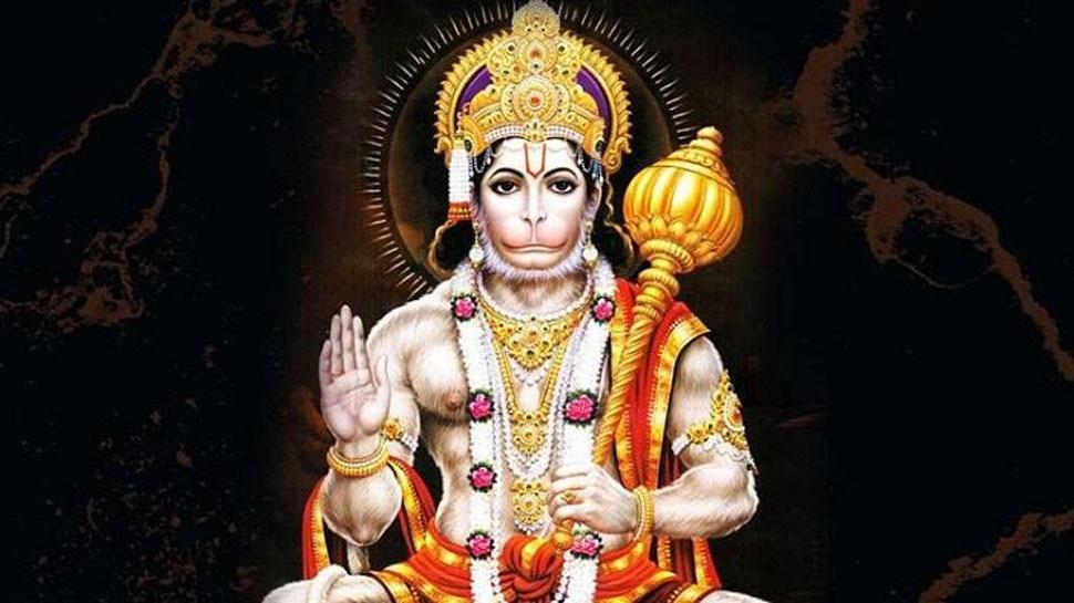 हनुमान जयंती पर ऐसे करें पूजा, पाएं बजरंगबली की कृपा
