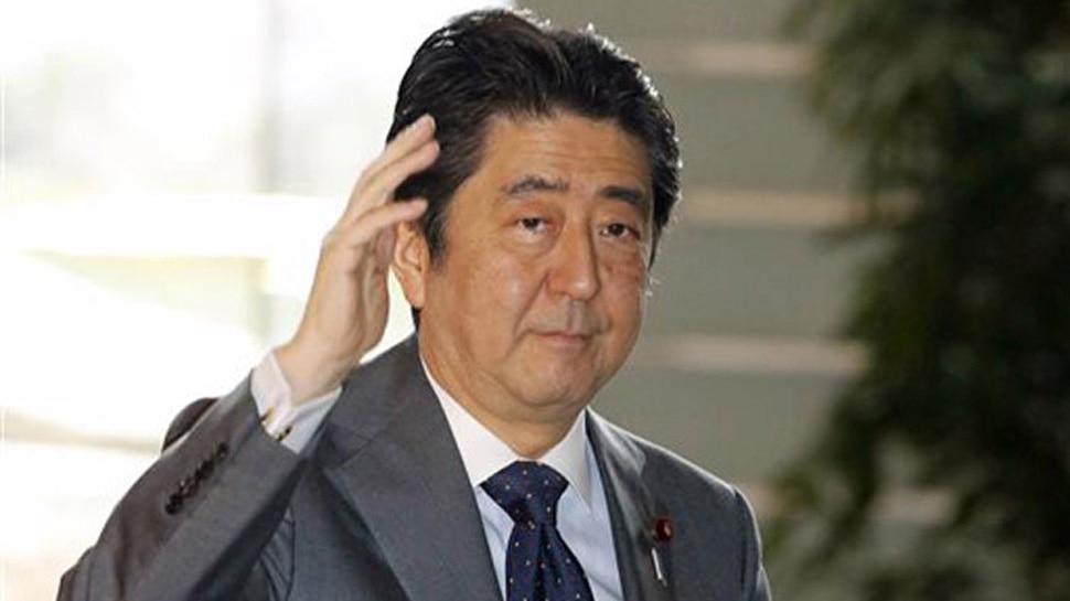 सिलेबस में विवादित द्वीपों के बारे में जापान के दावे पर भड़का दक्षिण कोरिया
