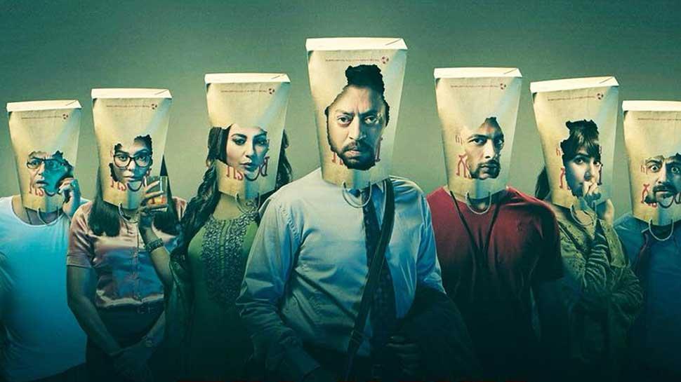 Movie review: जानें कैसी है इरफान खान की डॉर्क कॉमेडी फिल्म 'ब्लैकMale'