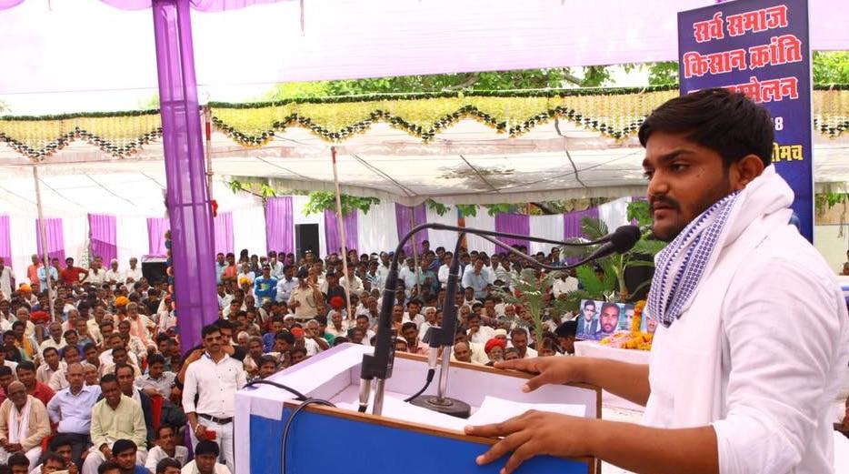 कांग्रेस समर्थन मांगे तो बीजेपी को हराने के लिए MP में चुनाव प्रचार करूंगा: हार्दिक पटेल