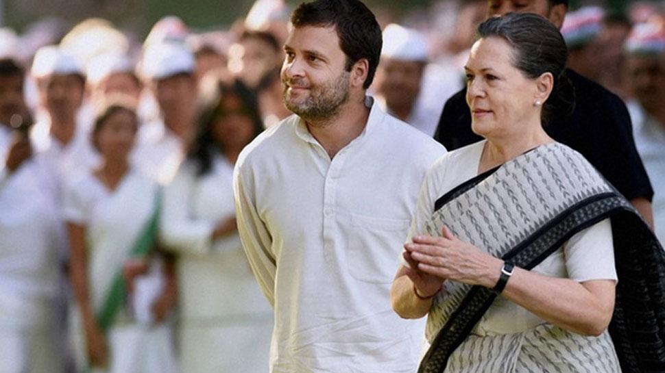 बीजेपी का पलटवार, '2019 में लोकसभा चुनाव हारेंगे राहुल और सोनिया'