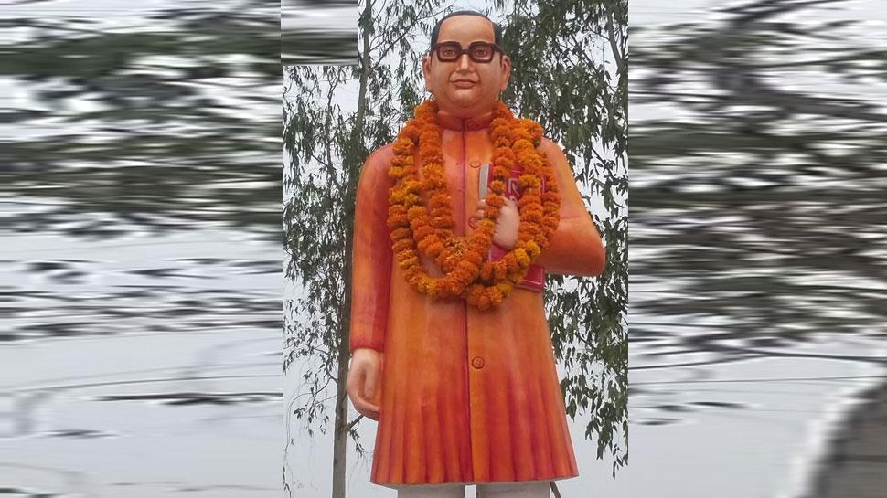 यूपी: भीमराव आंबेडकर की मूर्ति पर चढ़ाया भगवा रंग, BJP नेता ने कहा- हमारा इससे कोई वास्ता नहीं