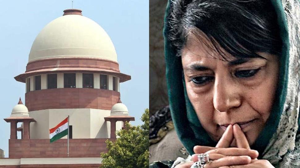 कठुआ रेप केस : SC ने राज्य सरकार को दिया नोटिस, पीड़ित परिवार को सुरक्षा देने के दिए आदेश