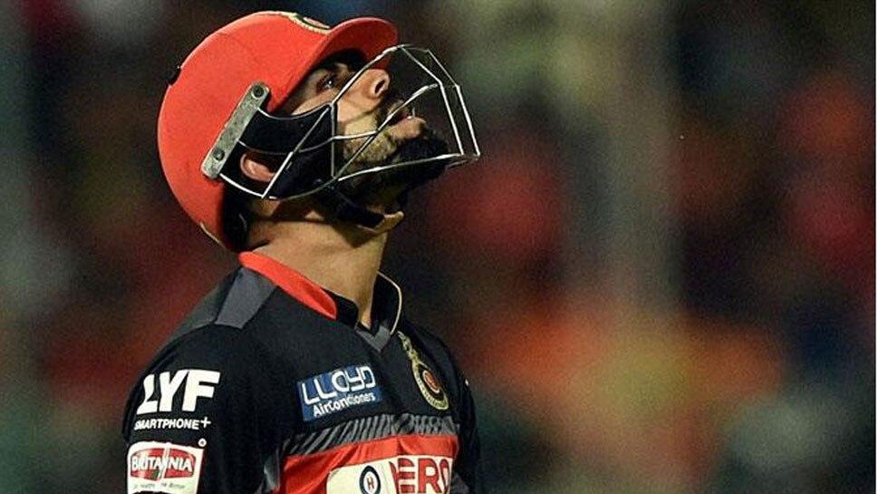 IPL 2018 : विराट कोहली ने गुस्से में नहीं पहनी ऑरेंज कैप, ये थीं नारजगी की वजहें