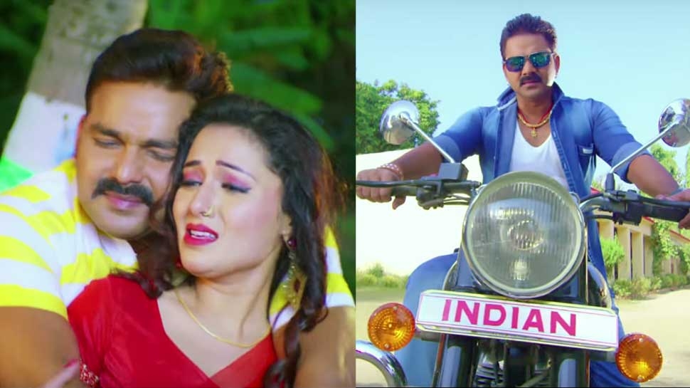 Bhojpuri Actor Pawan Singh Film Wanted Trailer Release Video