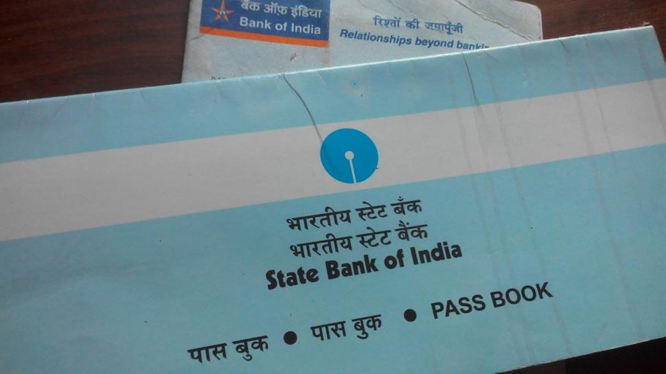 EXCLUSIVE: बैंक अकाउंट पोर्टेबिलिटी योजना अटकी, इस वजह से बैंकों ने किया इनकार