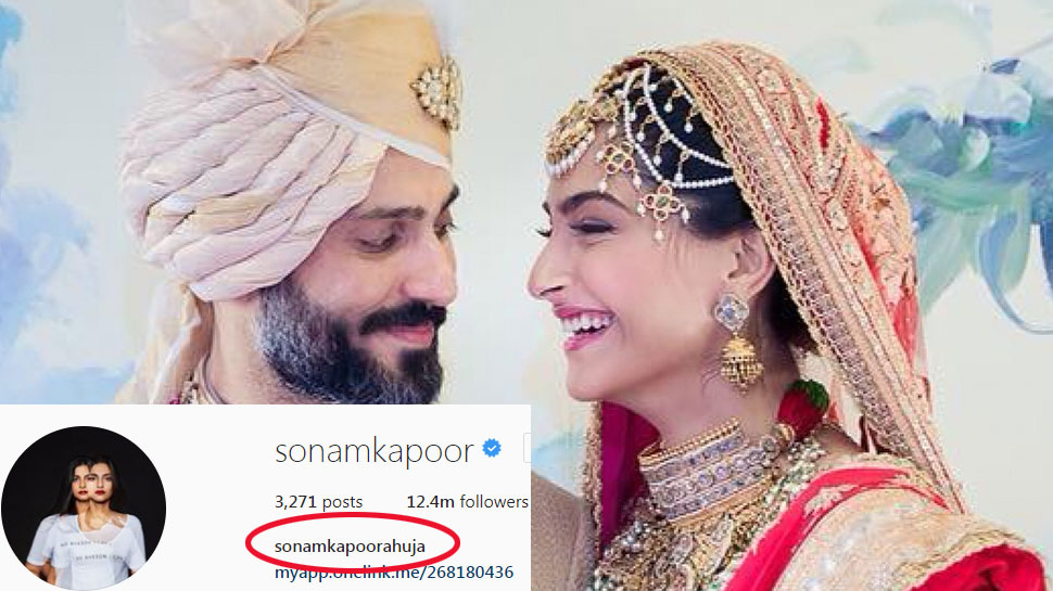 शादी करते ही सोनम ने नहीं की देरी सोशल मीडिया पर भी हुईं 'कपूर' से 'अहूजा'
