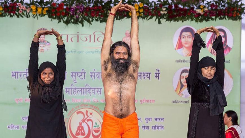 हिंदू और मुसलमान के पूर्वज एक हैं, योग का करें आदर : स्वामी रामदेव