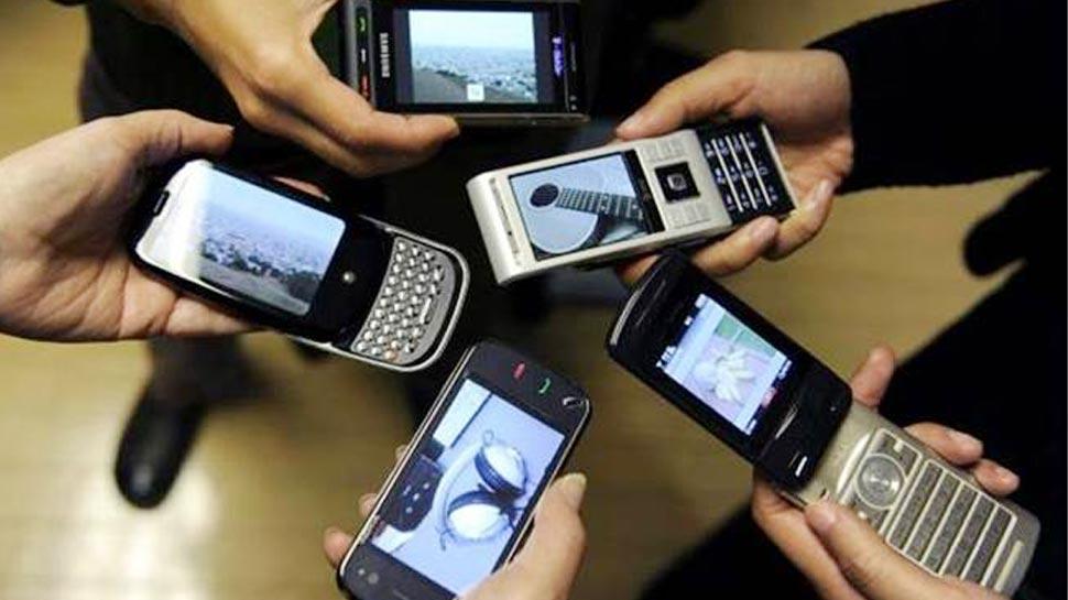 मोबाइल चोरी या गुम होने पर करें 14422 पर कॉल, पता लग जाएगा कहां है आपका फोन