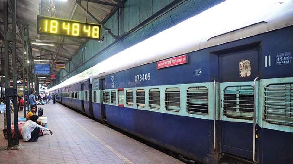 ट्रेन में छेड़छाड़ करने वालों की अब खैर नहीं, हर बोगी में 'पैनिक बटन' लगाएगा रेलवे