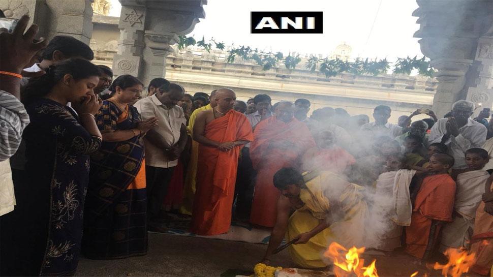 Karnataka Election Rusults 2018,