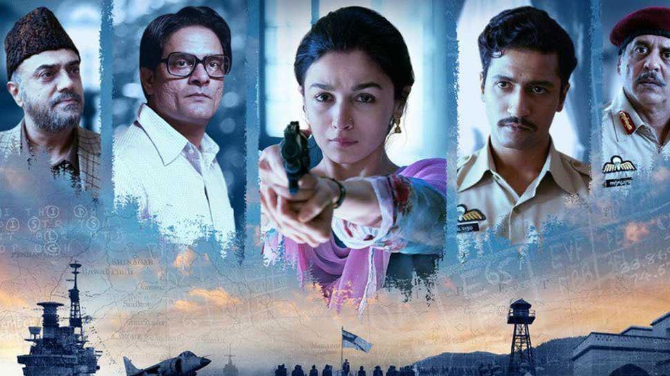 Box Office पर चौथे दिन भी धमाकेदार रही 'राजी', किया इतने करोड़ का कलेक्शन