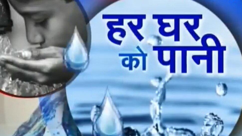 झारखंड: लातेहार के पोचरा गांव में पहुंचा पानी, सरकार ने बनाई 'जल मीनार'