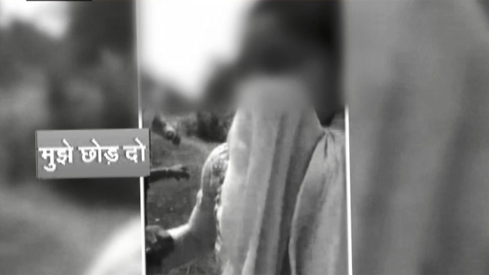 बिहारः एक और बेटी के साथ घिनौनी हरकत का वीडियो वायरल