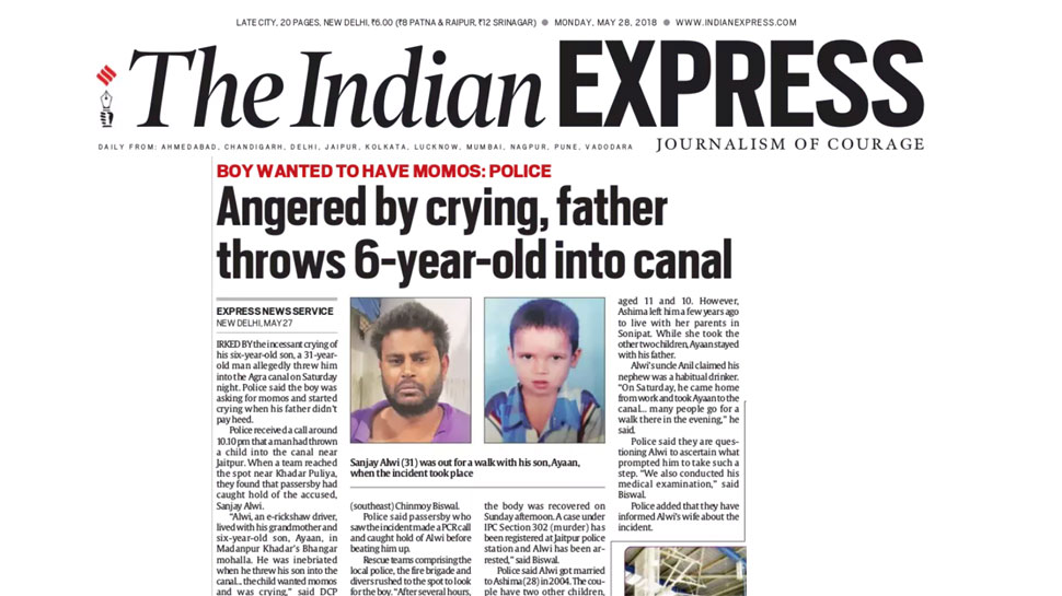 kid wanted to have momos, father throws him in agra canal
