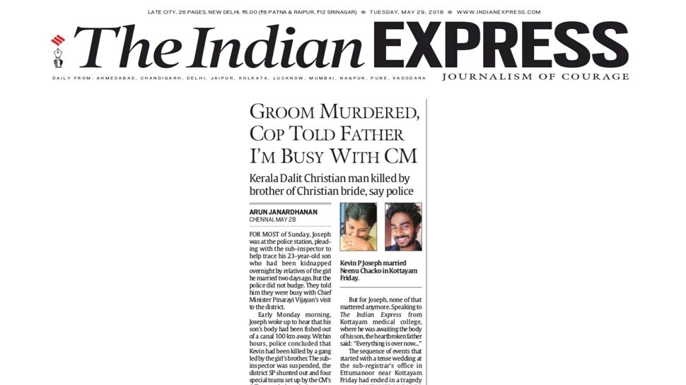Son murdered, Police told father I am busy with CM's Visit