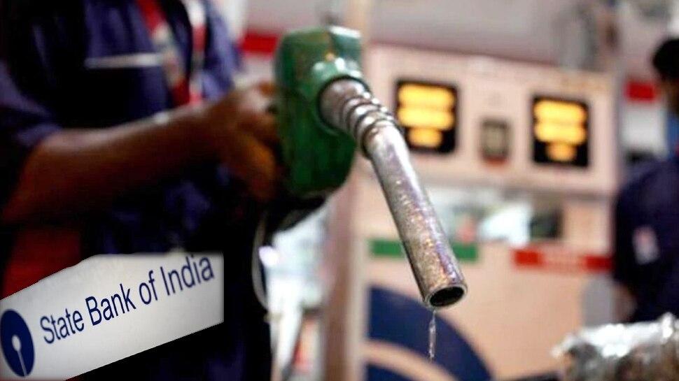 6 रुपए तक सस्ता होगा पेट्रोल, 4 रुपए घटेंगे डीजल के दाम, ये है SBI का नया फॉर्मूला