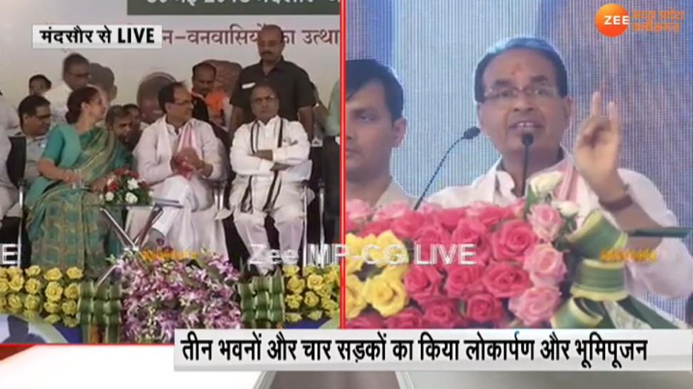 MP: मंदसौर के किसानों से बोले CM शिवराज- प्रदेश में खून-खराबा चाहती है कांग्रेस