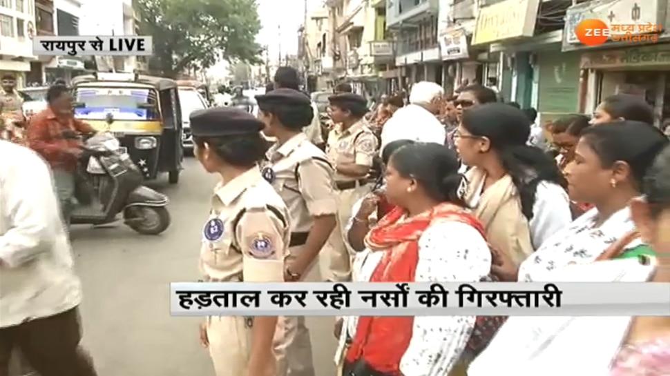रायपुर में हड़ताल कर रहीं नर्सें गिरफ्तार, राज्य सरकार ने लगा रखा था एस्मा