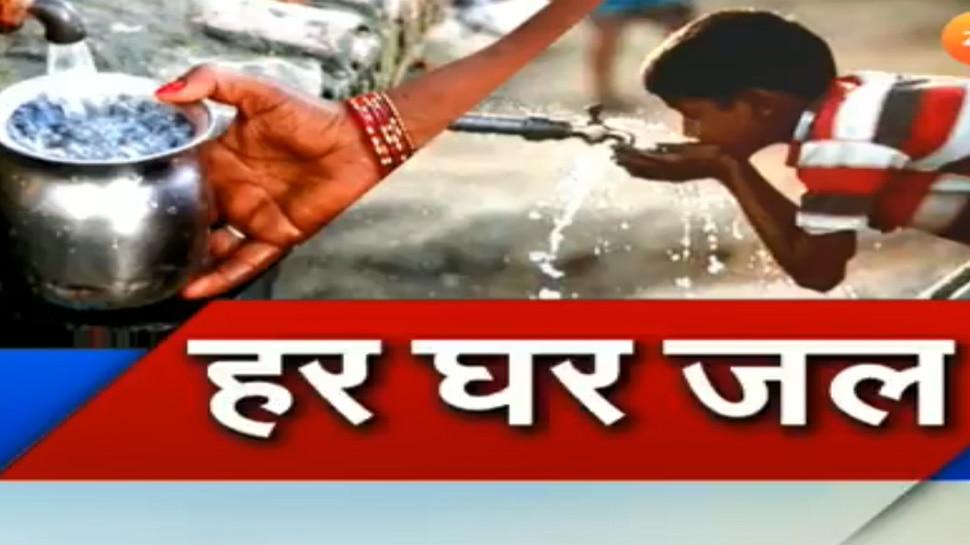 झारखंड : खूंटी के हर गांव तक पानी पहुंचाने में जुटी है रघुवर सरकार