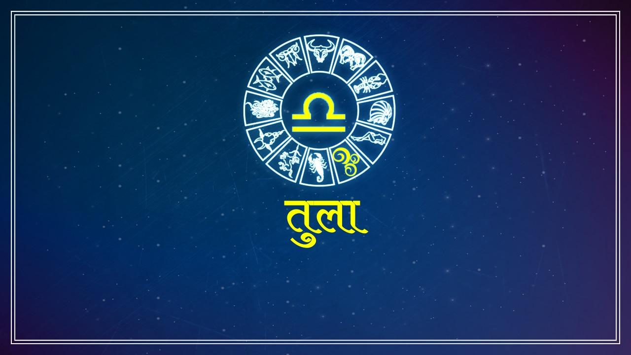 horoscope for libra