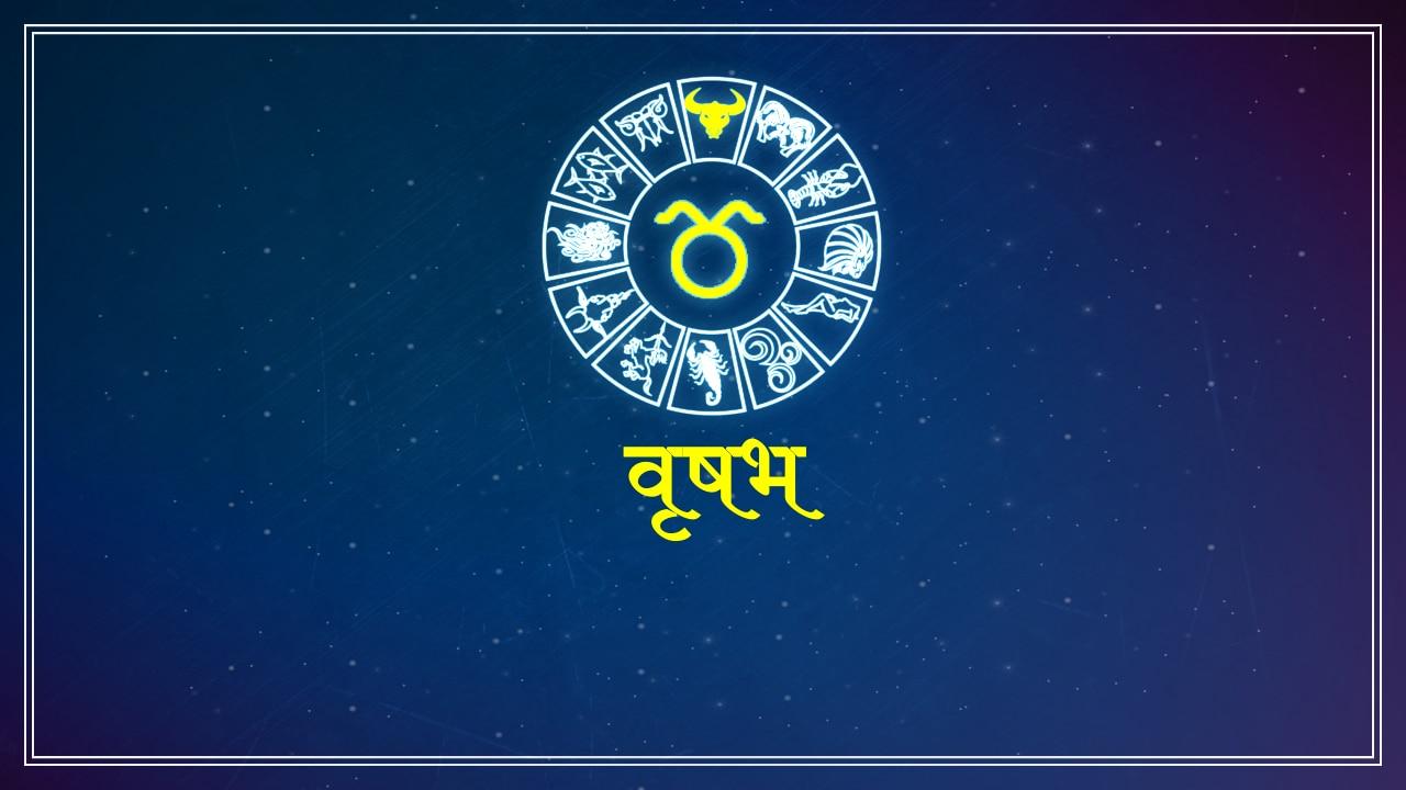 horoscope for taurus