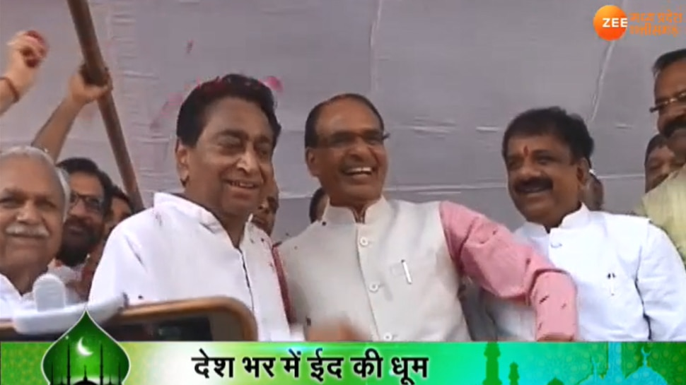 Bhopal: Political distances erases on Eid, CM Shivraj and Kamal Nath appear on the same platform