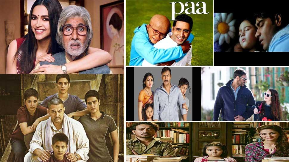इस साल Father's day को बनाइए कुछ खास, अपने डैड के साथ बैठकर जरूर देखें ये बॉलीवुड फिल्में