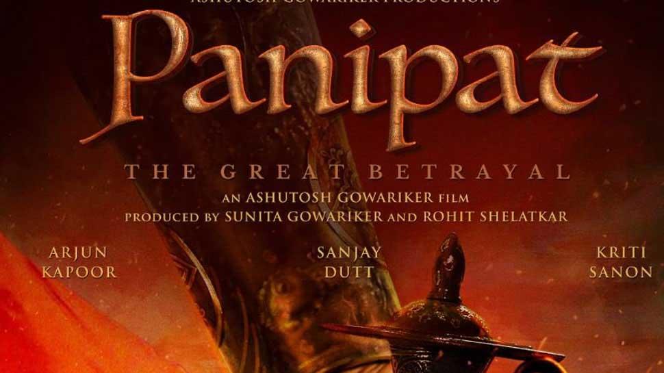 संजय दत्त की फिल्म 'पानीपत' की शूटिंग को लेकर हुआ बड़ा एलान...