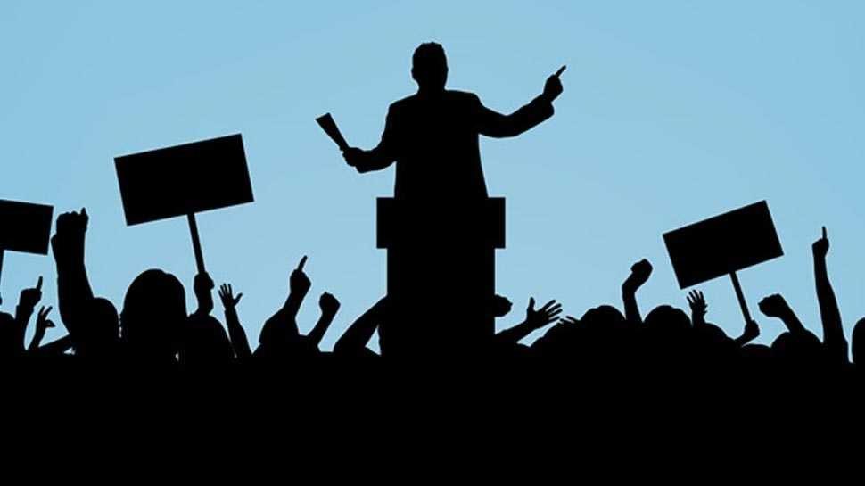 राजनेता बनने के लिए कॉलेज में कौन सी पढ़ाई सबसे उपयुक्त है?