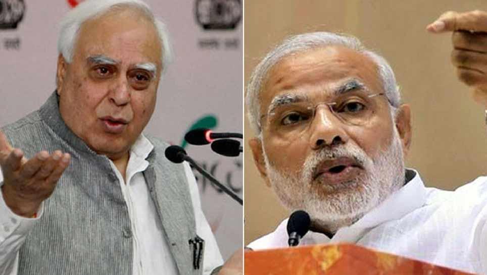 पीएम मोदी के वार पर सिब्बल का पलटवार-BJP को 'लिंच पुजारी' बताया