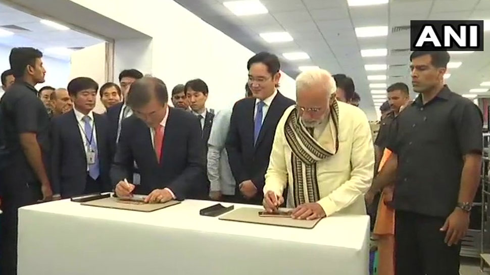 PM Modi inaugurated Samsung largest mobile plant in noida
