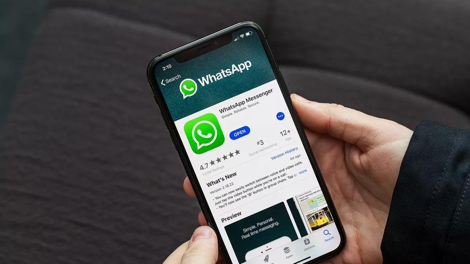 WhatsApp की अनोखी ट्रिक, सामने वाले यूजर को नहीं दिखेगा 'ब्लू टिक'